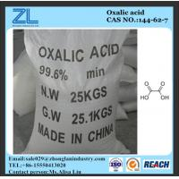 Wholesale CAS NO.:144-62-7,oxalic acid 99.6%min exporter from china suppliers