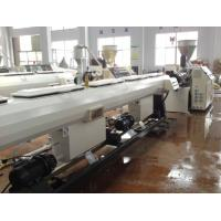 Wholesale PVC pipe extrusion machinery from china suppliers