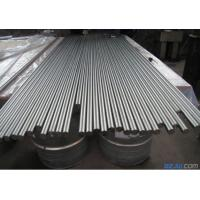 Wholesale Incoloy 825 Rod Nickel Welding Rods With ASME SB425 Standard from china suppliers