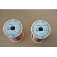 Wholesale 0.012mm Enamelled Transformer Copper Wire Good Conductivity For Small Motor from china suppliers