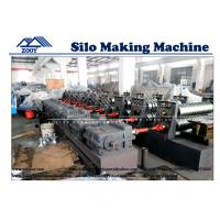 Quality Steel Silo Storage Making Machine For Arch Wave Plate 1.5mm-4.0mm Thickness for sale