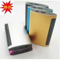 Wholesale New Fashion Power Bank Soy-y044 from china suppliers