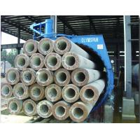 Wholesale Autoclave for PHC pile from china suppliers
