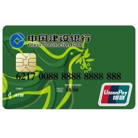 Quality Top Selling UnionPay Card with Quickpass Function in CMYK Printing for sale
