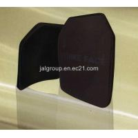China Ballistic Chest Plate/Body Armor/Bullet Proof on sale