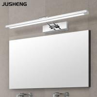 Wholesale Simple Style Sliver LED  Bathroom  Mirror lamp 8W 41cm (6325) from china suppliers