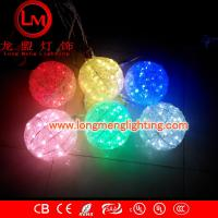 Wholesale Christmas ball light,holiday light from china suppliers