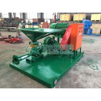Wholesale Oilwell field Drilling Mud Treatment Drilling Fluid Equipment Jet mud mixer from china suppliers