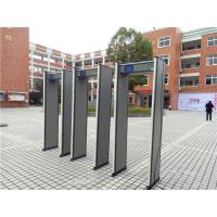 Wholesale Six Detection Zones Archway Metal Detector With 7 Inch Touch Screen , Waterproof Dustproof from china suppliers