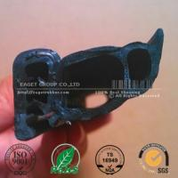 Wholesale Self-Grip Rubber Weatherstrip from china suppliers