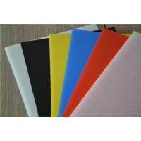 Buy cheap Colorful Corrugated Sheet (WXB335) from wholesalers