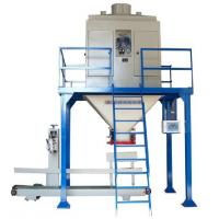 Wholesale 800-900bags Capacity Fertilizer Compost Bagging Machine; Fertilizer Packing Machine from china suppliers
