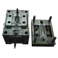 Wholesale Aluminium Alloy Die Casting Mould Custom For Auto Motor Parts from china suppliers