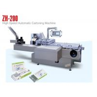 Wholesale Cosmetic Multifunction Carton Packaging Sealing Machine Fully Automatically from china suppliers