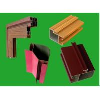 Wholesale Architectural Standard Custom Extrusions Aluminium Profiles from china suppliers