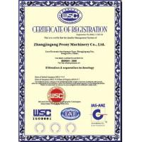 ZHANGJIAGANG PEONY MACHINERY CO.,LTD Certifications