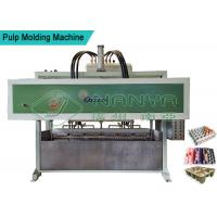 Wholesale Fully Automatic Paper Egg Carton Machine With Dryer 220V - 440V Voltage from china suppliers