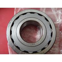 Wholesale Japan NSK NTN  FAG bearing Spherical roller bearing 21307CD from china suppliers