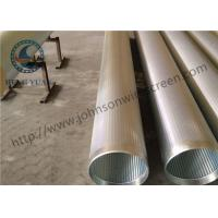 China Low Carbon Steel Galvanized Wire Wrapped Screen Wedge Wire Screen 10  Diameter on sale