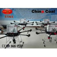 Wholesale FH-8Z-10 UAV Drone Crop Sprayer Agricultural Machine 1200 rpm / min Motor Speed from china suppliers