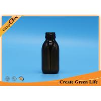 Wholesale Professional Round Shape 60ml glass essential oil bottles With Screw Cap from china suppliers