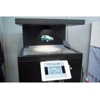Buy cheap Full HD 3D Hologram Box  Virtual Display Showcase Holographic Advertising from wholesalers