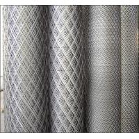 Wholesale Low carbon steel/aluminum/stainless steel expanded wire mesh from china suppliers