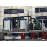 Quality 50T Industrial Flake Ice Machine Commercial for sale