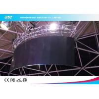 Wholesale High Resolution P4 SMD2121 Flexible Led Video Curtain Screen 1R1G1B from china suppliers