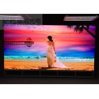 Wholesale 180x120 Dots P1.667 Indoor Led Displays Rental For Meeting Room from china suppliers