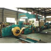 Quality Stainless Steel Cold Rolling Mill 8 Hi 850mm Light Weight 7000KN Rolling Force for sale