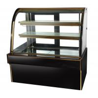 Wholesale Stainless Steel Adjustable Shelves Cake Display Freezer For Supermarket from china suppliers
