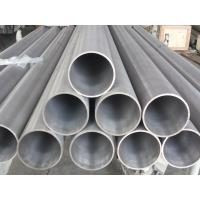 Wholesale Pure GR2 Titanium Tube Corrosion Resistance from china suppliers