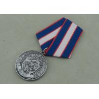 Wholesale Antique Silver Government Short Ribbon Medals , Awards Medallions With Brass Material from china suppliers