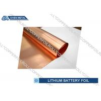 Wholesale Li - ion Battery Cathode Basic Material electrodeposited copper foil roll from china suppliers