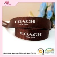 "Wholesale Polyester Custom Printed Grosgrain Ribbon With Brand Name Printed 3 / 8"" from china suppliers"