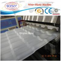 Wholesale Professional PVC Corrugated Roof Tile Making Machine 350-650kg/Hour from china suppliers