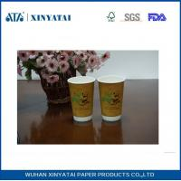 Wholesale Double Wall Disposable Paper Coffee Cups / Recycled Printed Paper Espresso Cups from china suppliers
