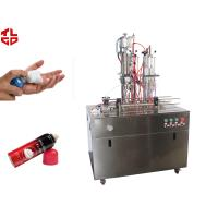 Wholesale Aerosol Can Filling Equipment For Hair Spray / Shaving Gel / Foam 5000-8000cans/Shift from china suppliers