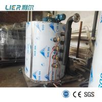 Buy cheap Food hygiene grade Flake ice making System machine SS316 Evaporator, high efficiency ice slice generator from wholesalers