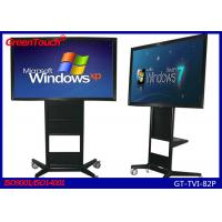 Wholesale Full Screen 82 Inch Infrared All In One Touchscreen PC For Meeting System from china suppliers