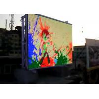 Quality High Brightness P5 Waterproof Outdoor Led Video Wall Full Colour With Iron Cabinet for sale