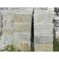 Wholesale Yellow Wooden Slate Tiles Wall Cladding from china suppliers