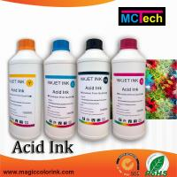 Wholesale Acid digital textile reactive ink for silk and wool from china suppliers