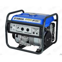 Wholesale EF2600FW gasoline generators from china suppliers