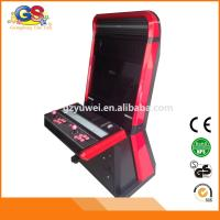 Buy cheap pink vewlix l operated electronic indoor arcade machine simulator game machine from wholesalers