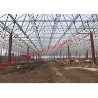 Wholesale Huge Span Steel Frame Buildings , Steel Structure Building Convenient Installation from china suppliers