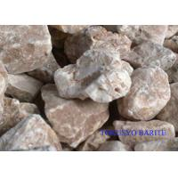 Wholesale 96% High Whiteness Mineral Resources White Barite Lump 4.0 - 4.6 Specific Gravity from china suppliers