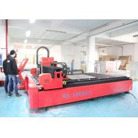 Wholesale 500W /1000W CNC Steel Cutting Laser Machine For Aluminum / Metal Plate , High Efficiency from china suppliers
