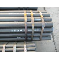 Wholesale HotGalvanized API Steel Pipe API 5L X42 / X52 / X56 / X60 / X65 / X70 Seamless Pipe from china suppliers
